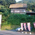 「瀬戸内のハワイ」とも称される美しい島「周防大島」にある焼き肉食べ放題のお店「大島本陣茶屋」に行って来ました。